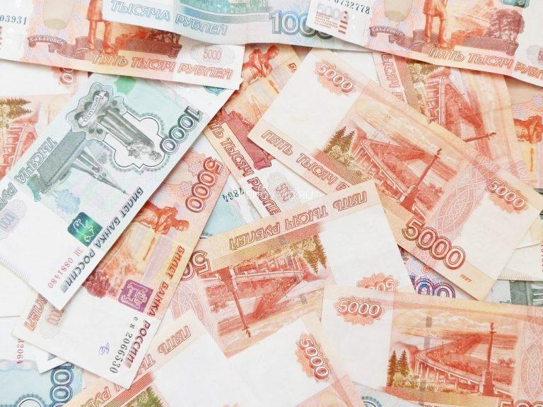 Завершен переход на рубль!