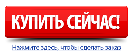 IPTV БЕЗ Абон платы !